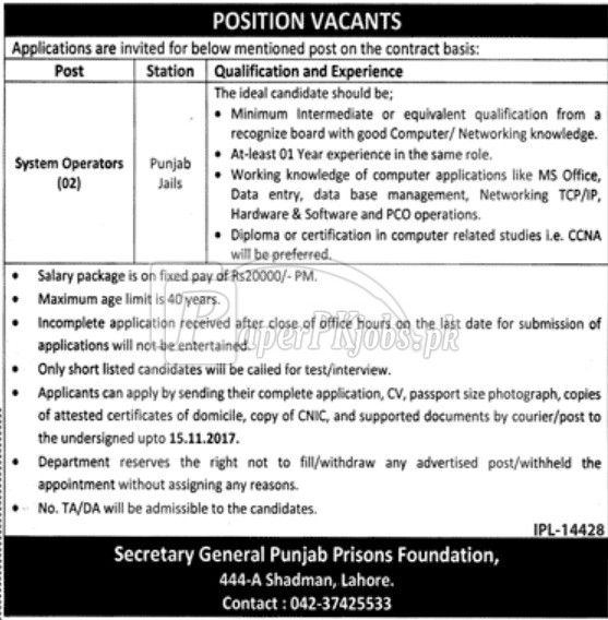 Punjab Prisons Foundation Jobs 2017