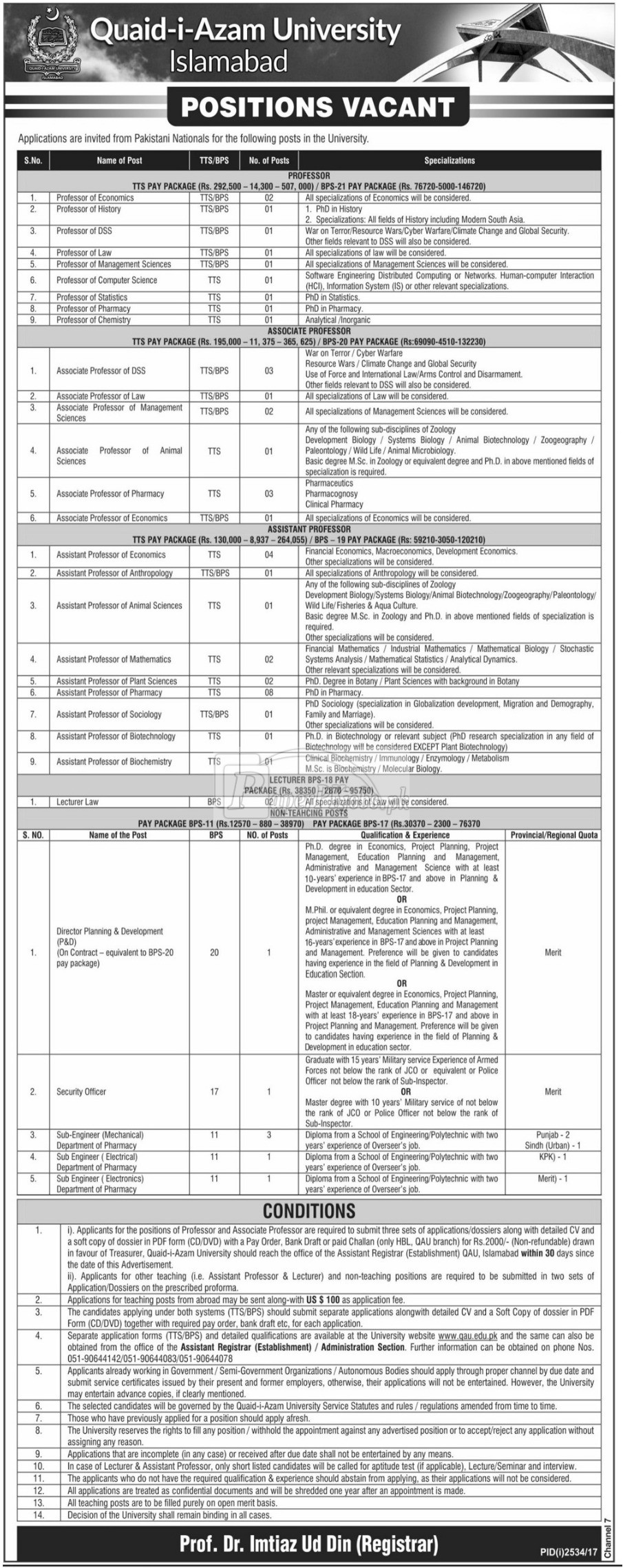 Quad-i-Azam University QAU Islamabad Jobs 2017