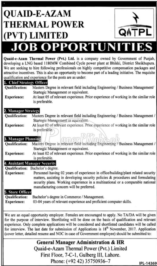 Quaid-e-Azam Thermal Power Pvt Limited QATPL Jobs 2017