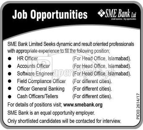SME Bank Ltd Jobs 2017