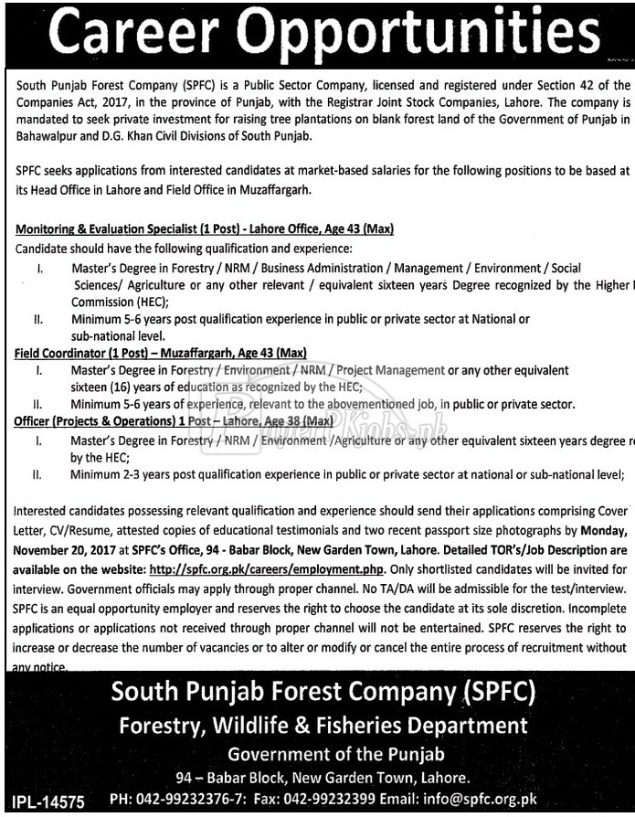 South Punjab Forest Company SPFC Lahore Jobs 2017