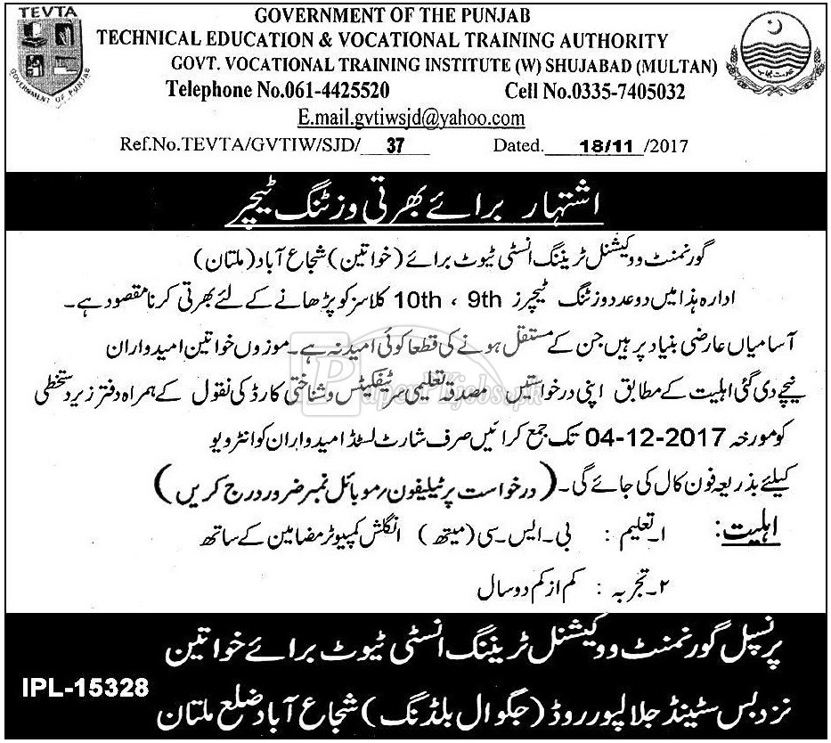 Technical Education & Vocational Training Authority TEVTA Punjab Jobs 2017