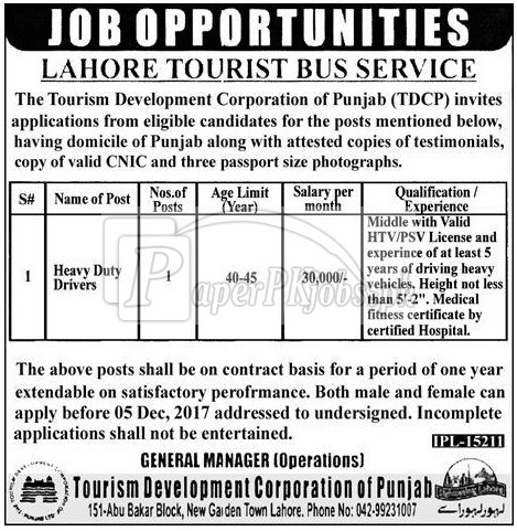 Tourism Development Corporation of Punjab TDCP Lahore Jobs 2017