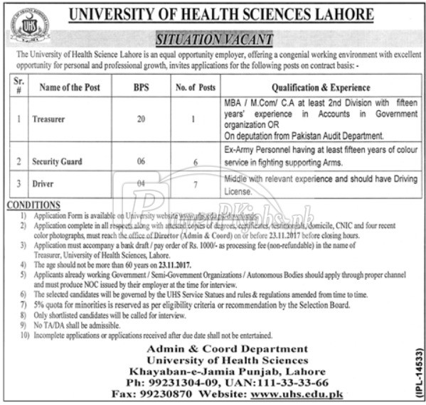 University of Health Sciences UHS Lahore Jobs 2017