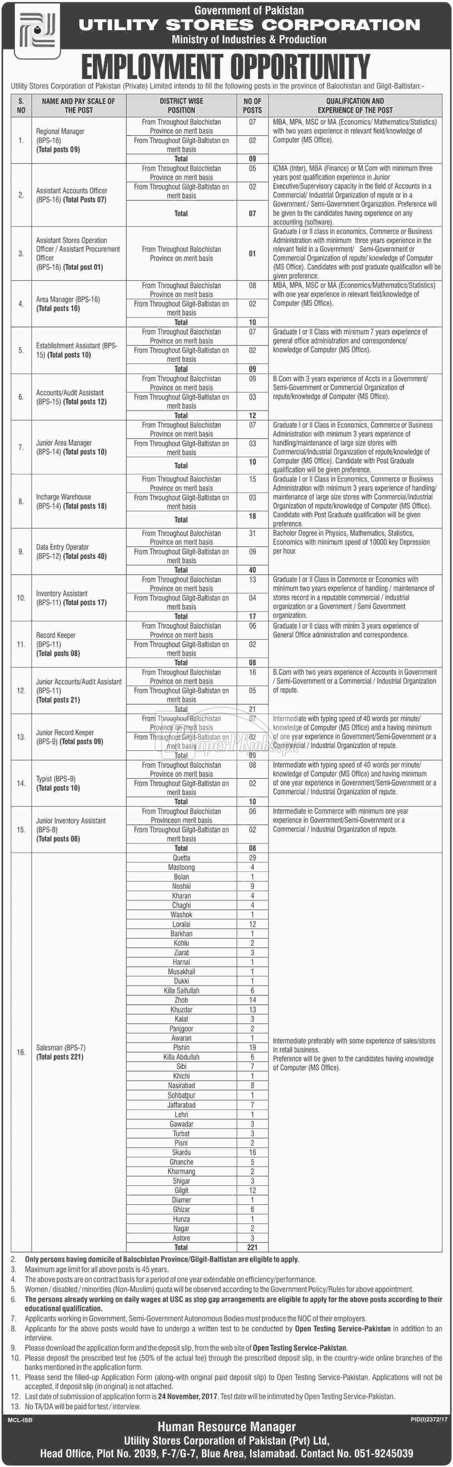Utility Stores Corporation of Pakistan OTS Jobs 2017