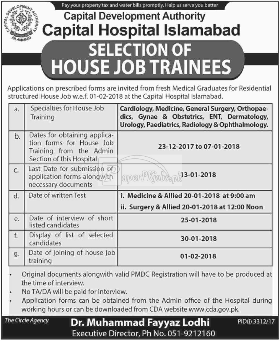 Capital Hospital Islamabad House Job Trainees 2017