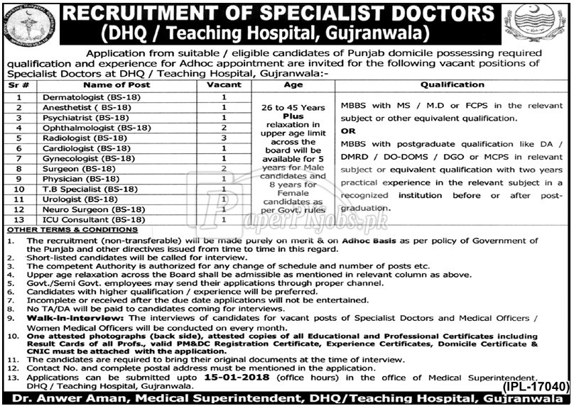 DHQ Teaching Hospital Gujranwala Jobs 2017