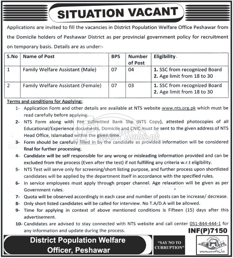 District Population Officer Peshawar NTS Jobs 2017