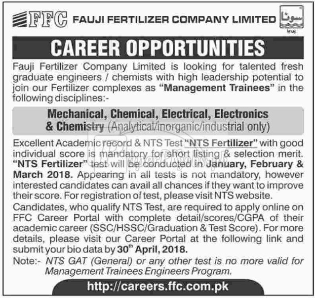 Fauji Fertilizer Company FFC NTS Jobs 2017