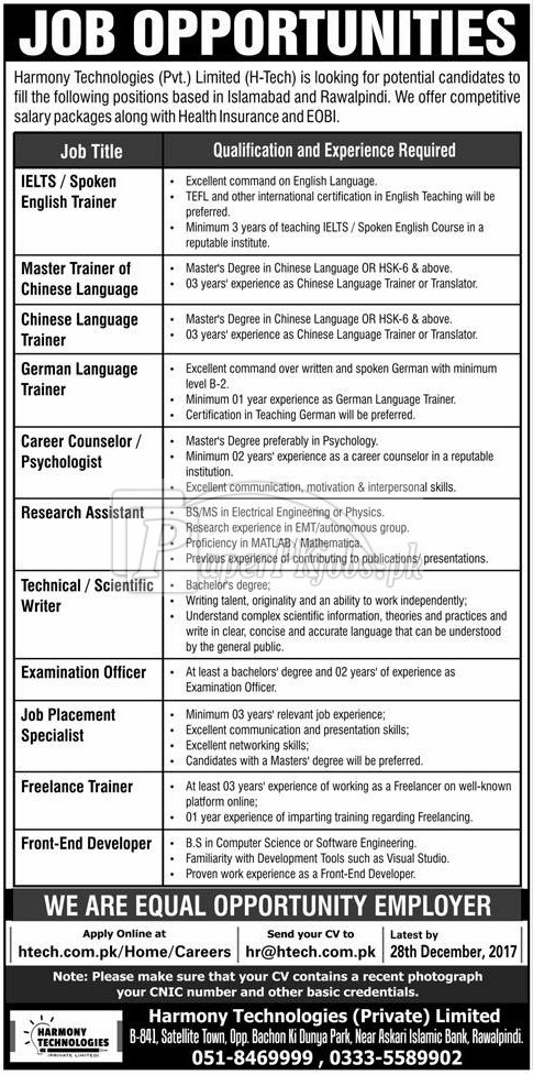 Harmony Technologies Pvt Limited Jobs 2017