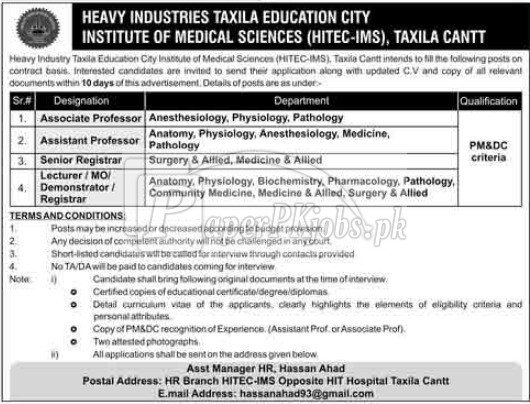 Heavy Industries Taxila Education City Institute of Medical Sciences HITECH IMS Taxila Cantt Jobs 2017