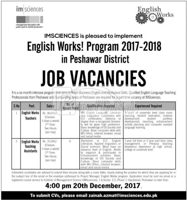 IM Sciences Peshawar Jobs 2017