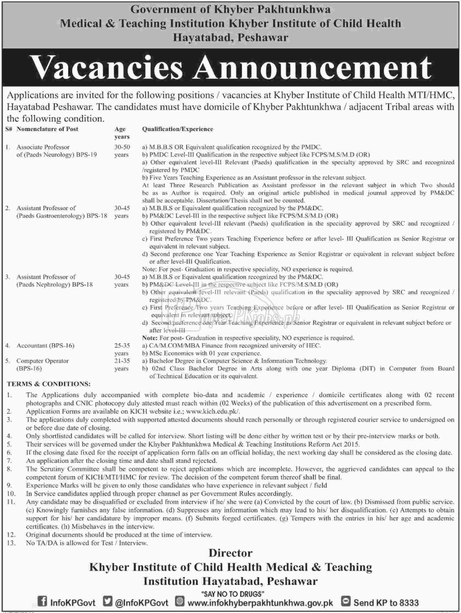 Khyber Institute of Child Health MTI Peshawar Jobs 2017