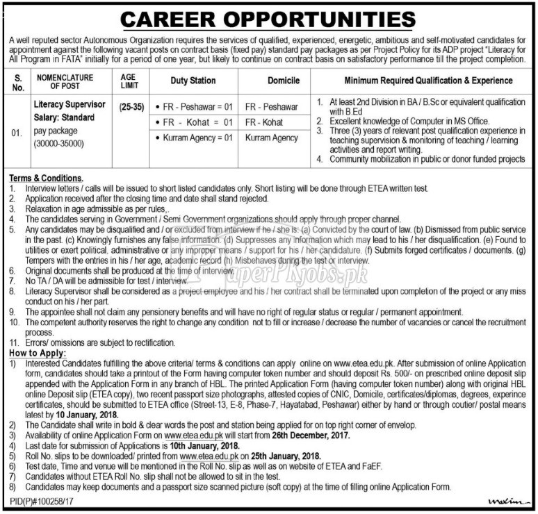 Literacy for All Program ETEA Jobs 2017