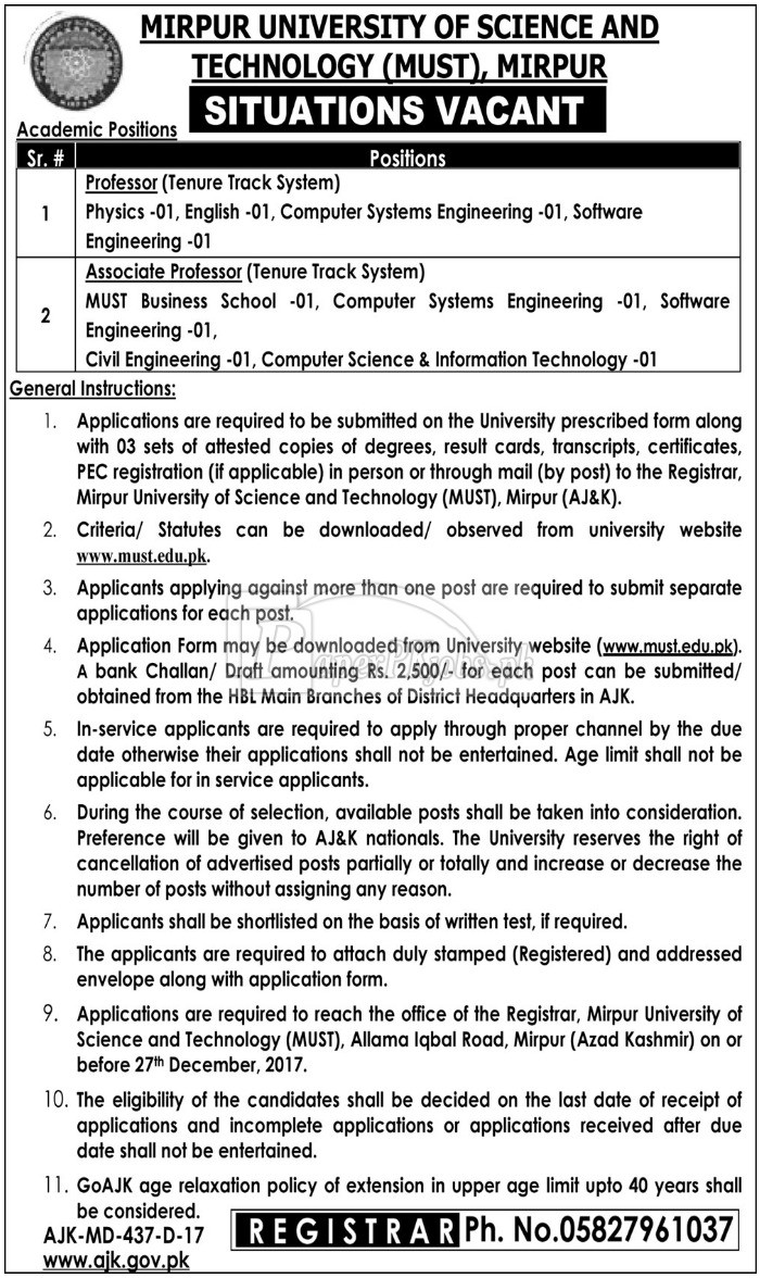 Mirpur University of Science & Technology MUST Mirpur Jobs 2017