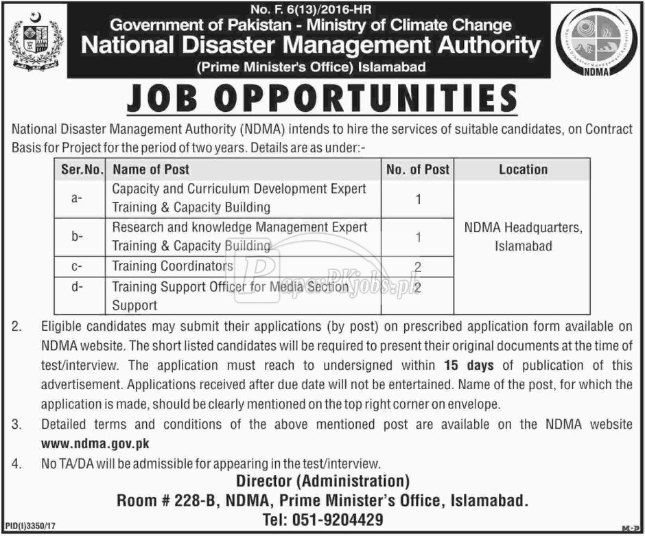 National Disaster Management Authority NDMA Islamabad Jobs 2017