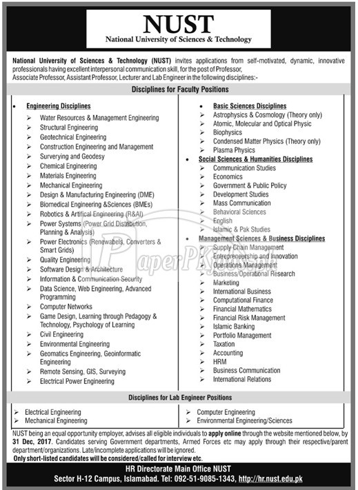 National University of Sciences & Technology NUST Islamabad Jobs 2017(1)