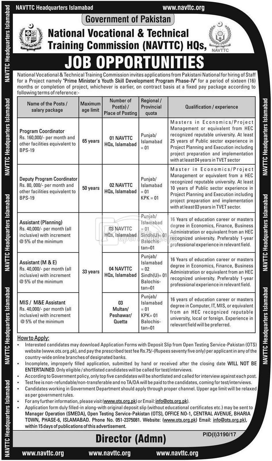 National Vocational & Technical Training Commission NAVTTC OTS Jobs 2017