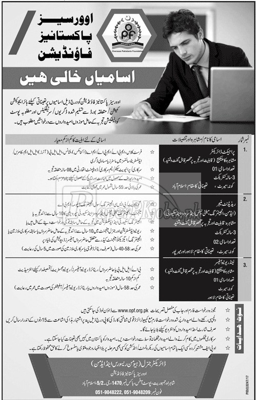 Overseas Pakistanis Foundation OPF Islamabad Jobs 2017