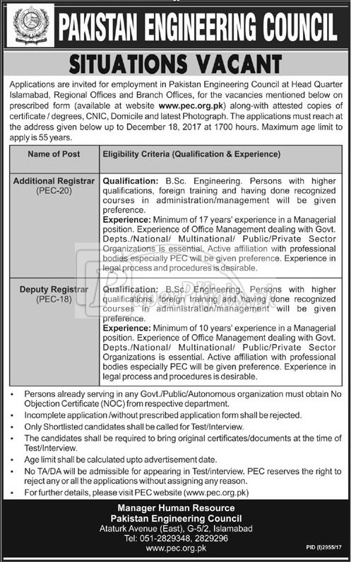 Pakistan Engineering Council PEC Islamabad Jobs 2017