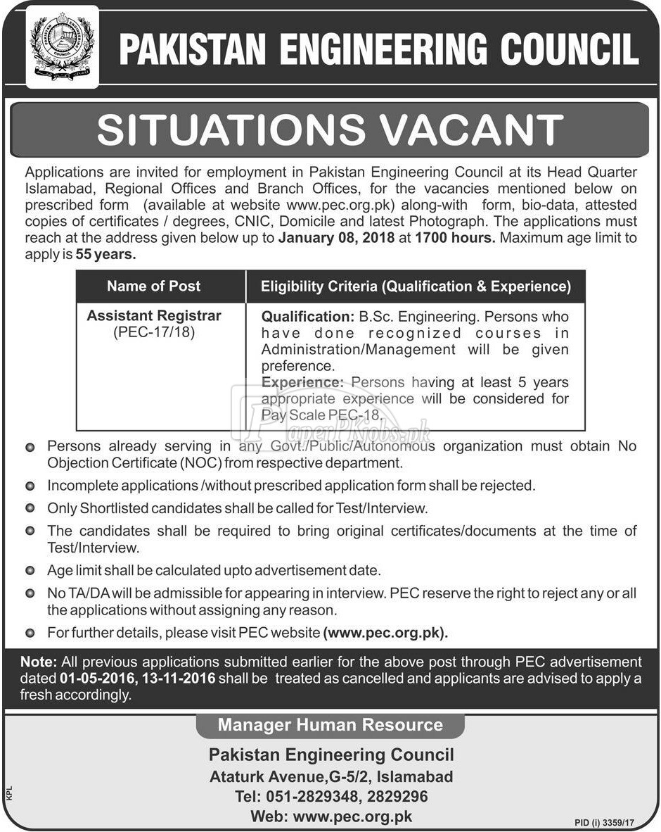 Pakistan Engineering Council PEC Jobs 2017