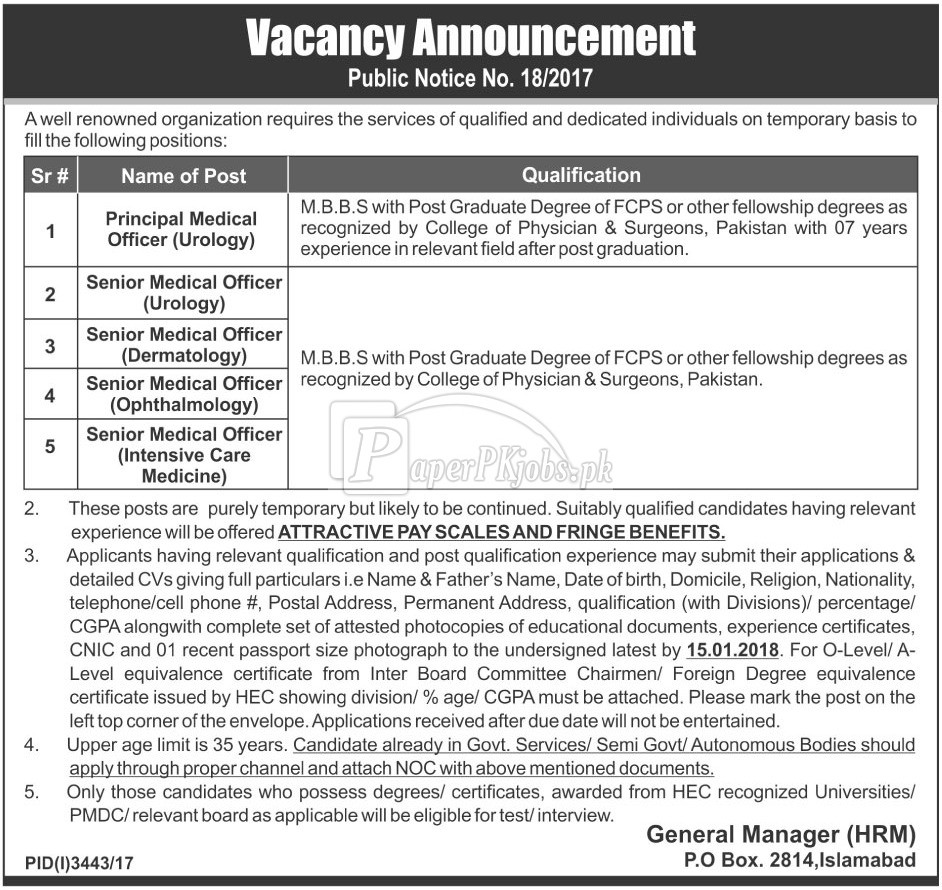Public Sector Hospital P.O.Box 2814 Islamabad Jobs 2017