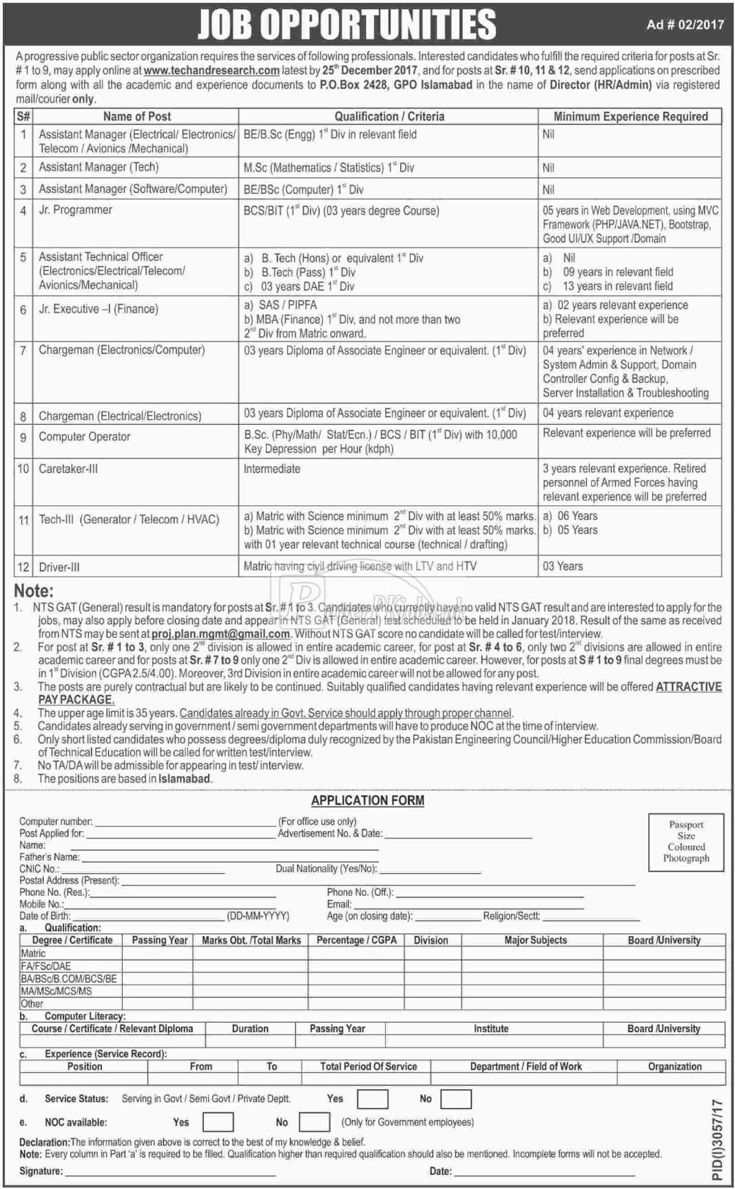 Public Sector Organization P.O.Box 2428 Islamabad Jobs 2017