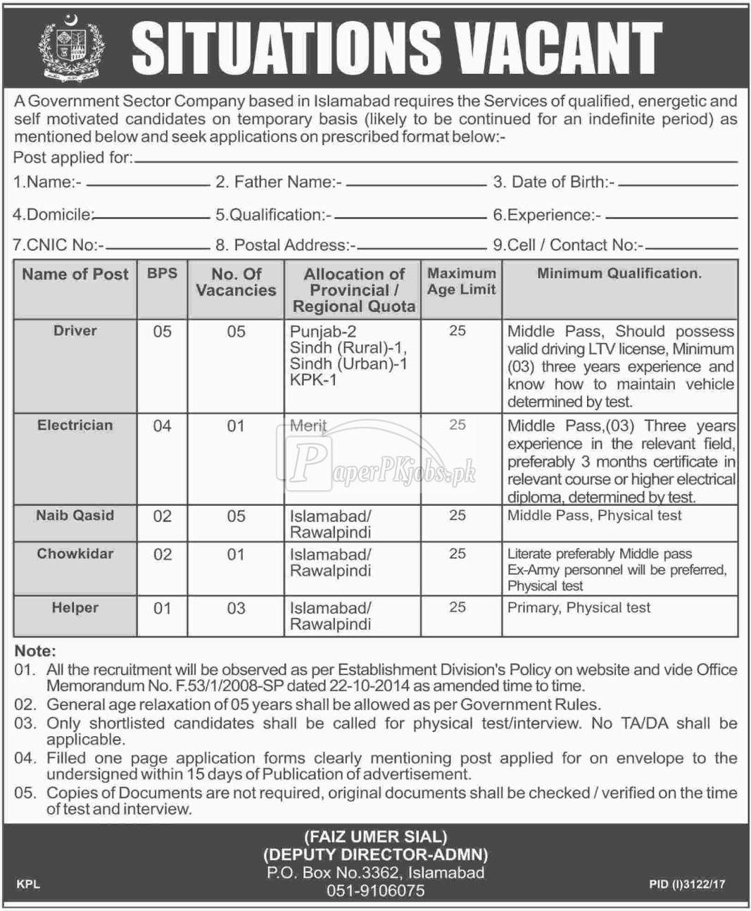 Public Sector Organization P.O.Box 3362 Islamabad Jobs 2017