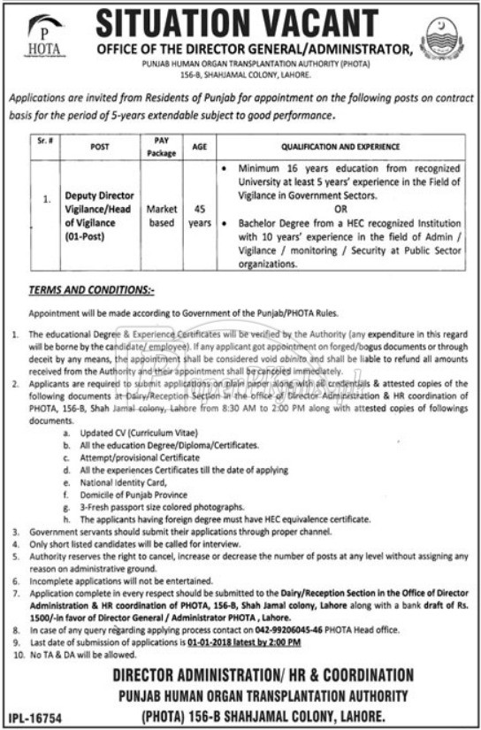 Punjab Human Organ Transplantation Authority PHOTA Jobs 2017Punjab Human Organ Transplantation Authority PHOTA Jobs 2017