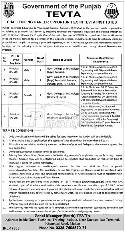 Punjab Technical Education & Vocational Training Authority PTEVTA Jobs 2017