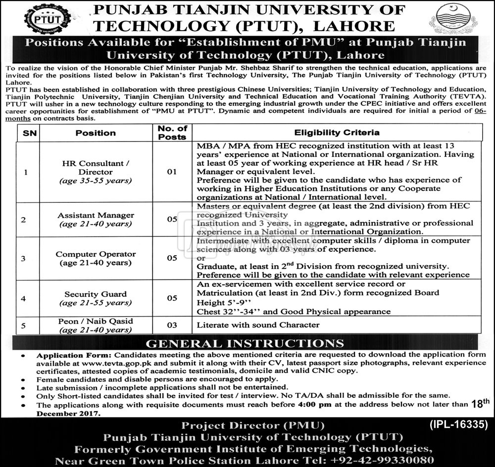 Punjab Tianjin University of Technology PTUT Lahore Jobs 2017