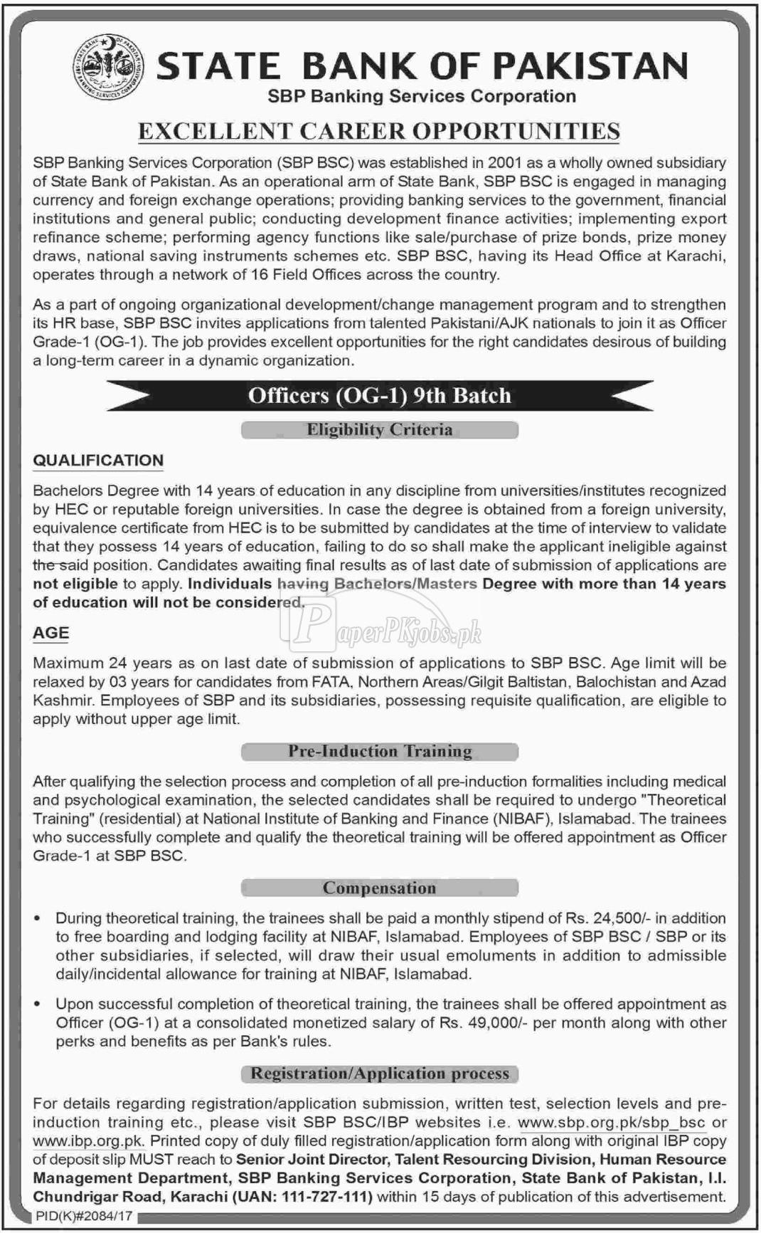 SBP Banking Services Corporation Jobs 2017