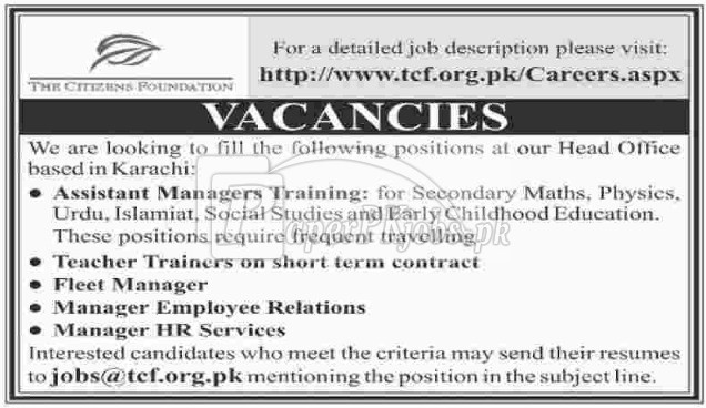 The Citizens Foundation Jobs 2017