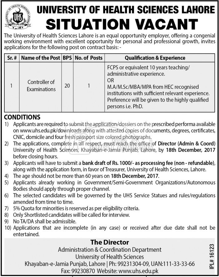University of Health Sciences Lahore Jobs 2017University of Health Sciences Lahore Jobs 2017