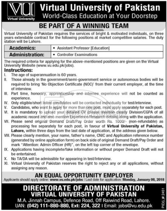 Virtual University of Pakistan VU Jobs 2017
