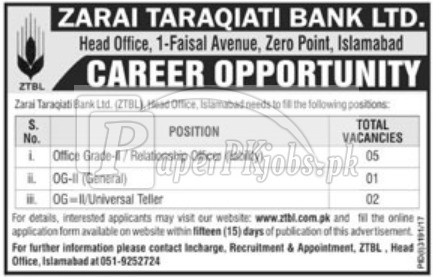 Zarai Taraqiati Bank Ltd ZTBL Jobs 2017