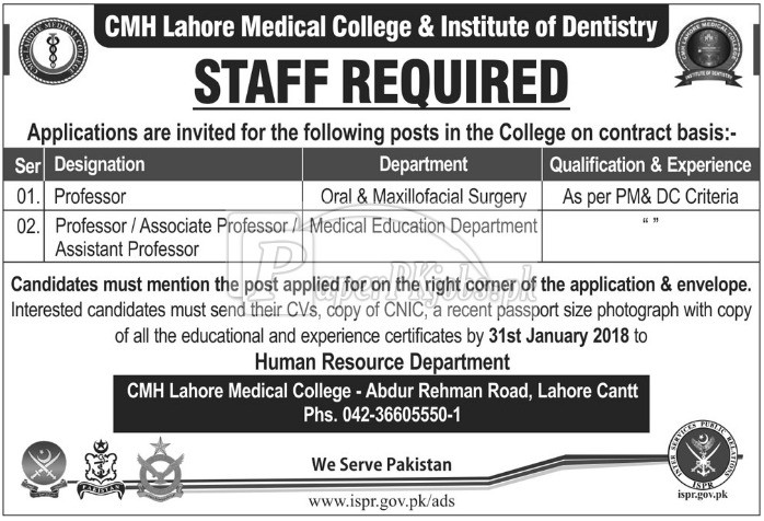 CMH Lahore Medical College & Institute of Dentistry Jobs 2018