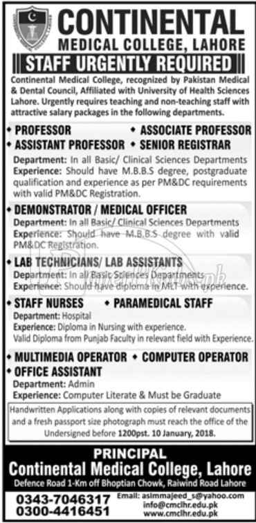 Continental Medical College Lahore Jobs 2018