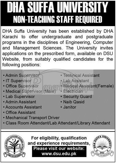 DHA Suffa University Jobs 2018