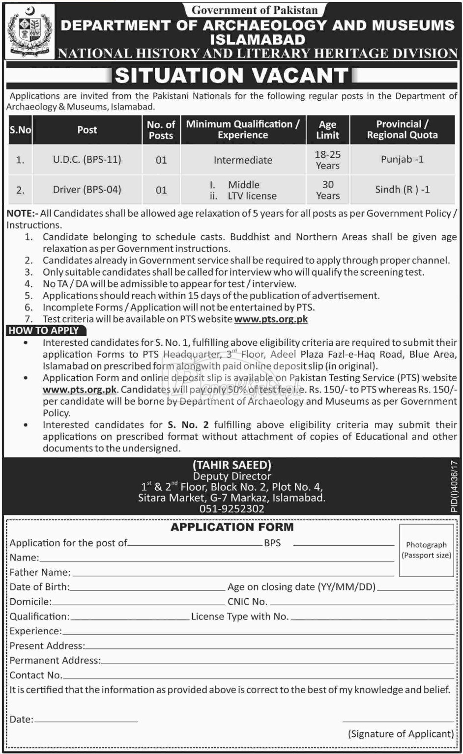 Department of Archaeology & Museums Islamabad PTS Jobs 2018