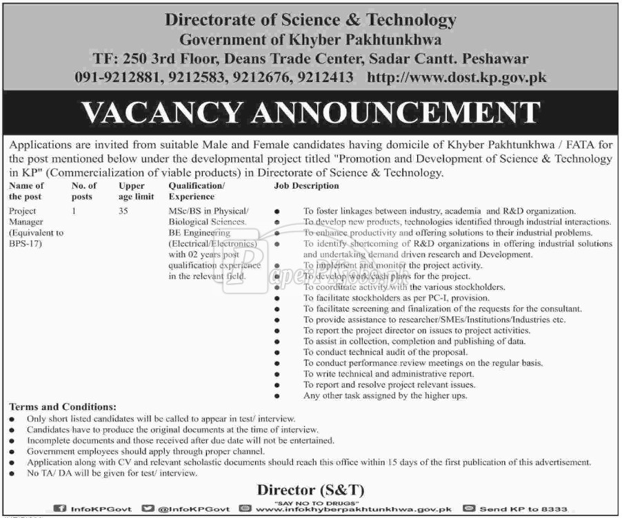 Directorate of Science & Technology Peshawar KPK Jobs 2018