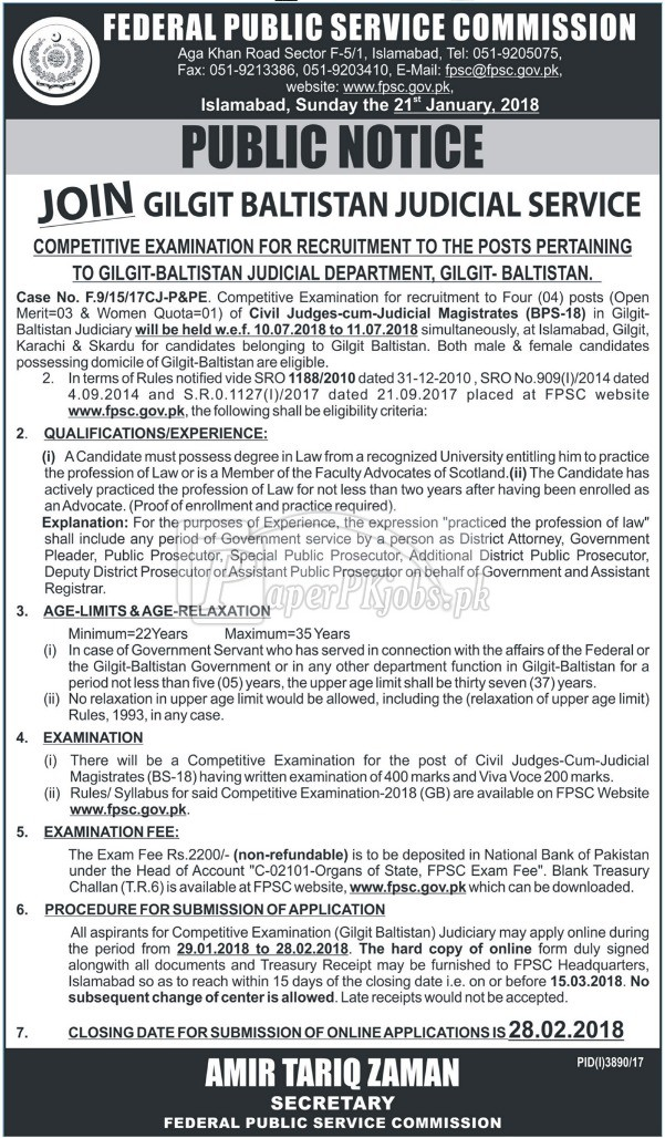FPSC Gilgit Baltistan Judicial Department Jobs 2018