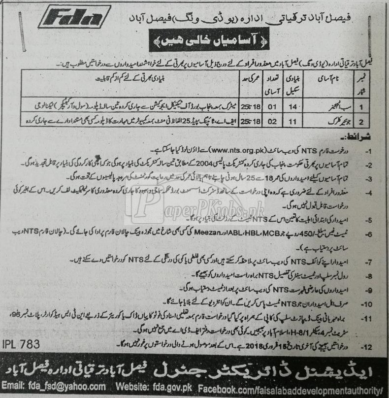 Faisalabad Development Authority FDA NTS Jobs 2018