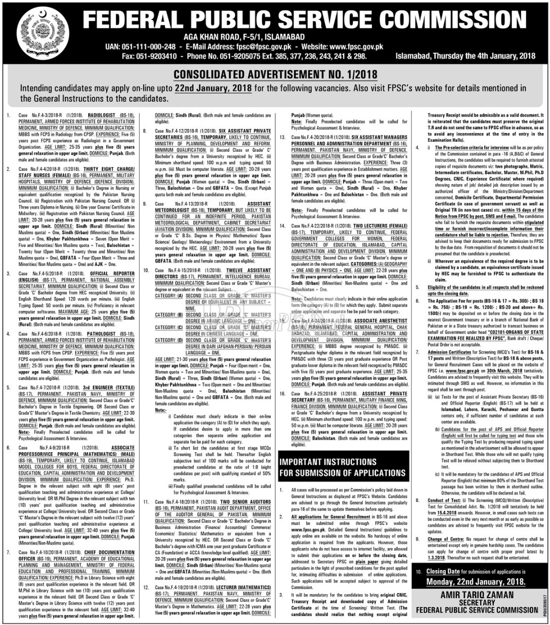 Federal Public Service Commission FPSC Islamabad Jobs 2018