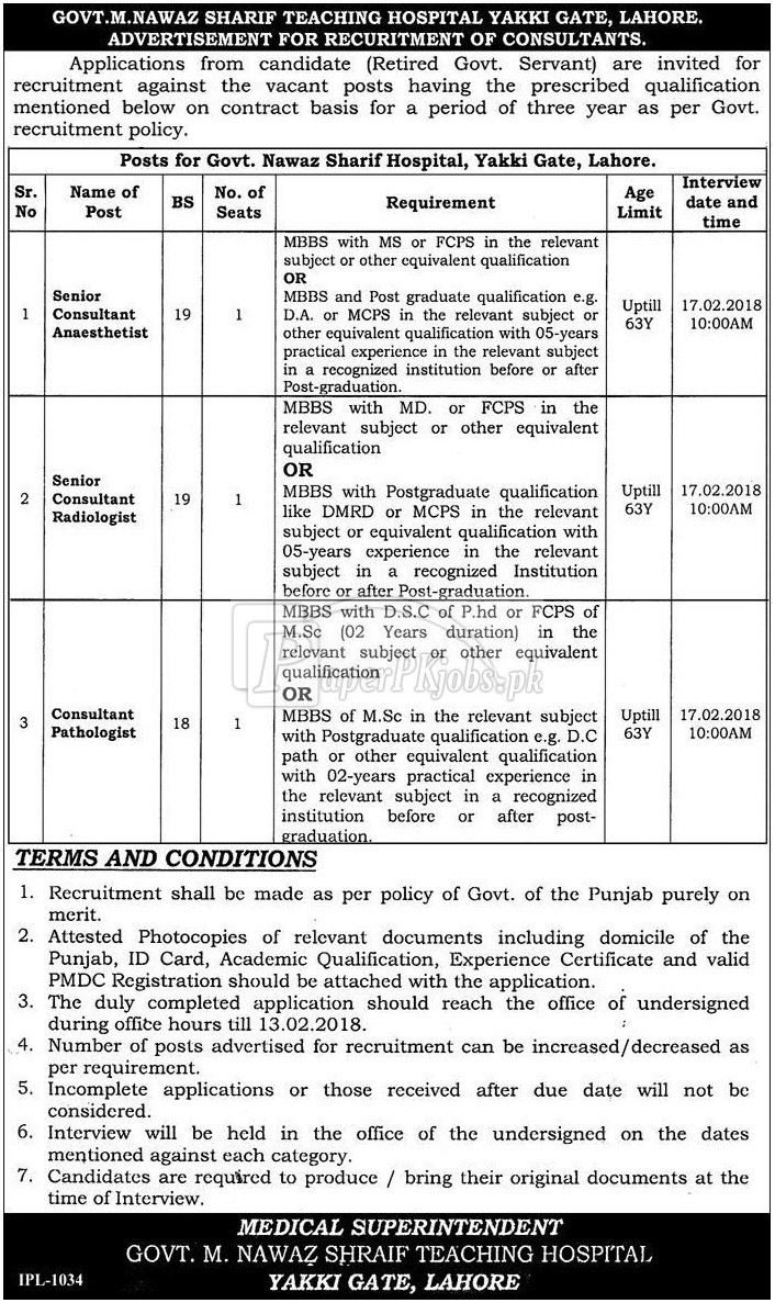 Govt. M. Nawaz Sharif Teaching Hospital Yakki Gate Lahore Jobs 2018