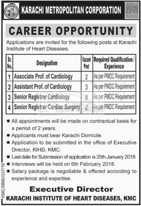Karachi Institute of Heart Diseases KMC Jobs 2018