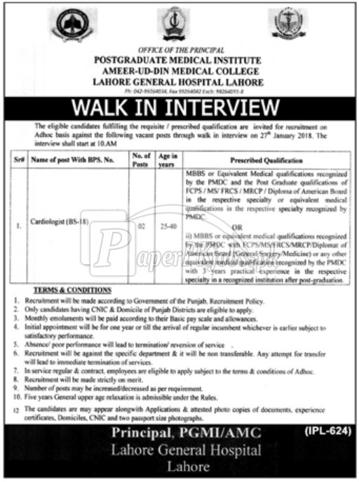 Lahore General Hospital Lahore Jobs 2018