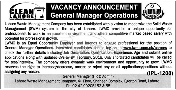 Lahore Waste Management Company LWMC Jobs 2018
