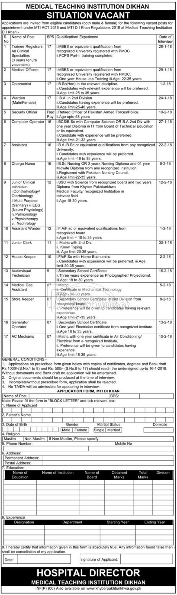 Medical Teaching Institution MTI D.I.Khan Jobs 2018