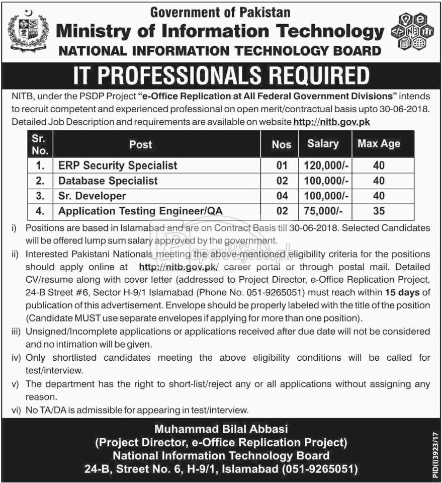 NITB Ministry of Information Technology Islamabad Jobs 2018